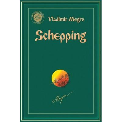 Boek Anastasia Deel 4: Schepping - Vladimir Megre
